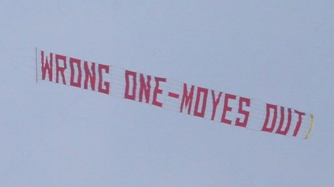 Moyes Out Plane Banner