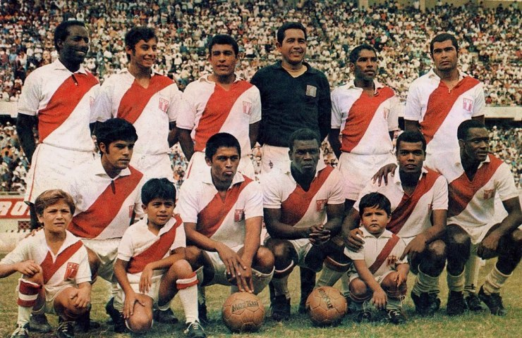 Peru, 1970, World Cup, Red Sash, Football, Kits, Soccer